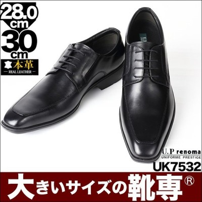28cm 28.5cm 29cm 30cmビジネスシューズ 本革 幅広 3e キングサイズの靴 マドラス U.P renoma ユーピー・レノマ フォーマルシューズ uk7532