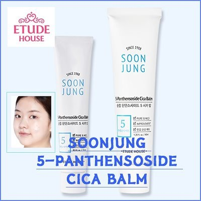 送料無料[Etude House(エチュードハウス)] Soon Jung 5-Panthensoside Cica Balm 40ml 韓国化粧品