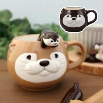 マグカップ カワウソマグ チョコ ラテ DECOLE デコレ KW-92511 KW-92512 かわうそ 動物  マグカップ マグ 陶器 コップ マグカップ タン