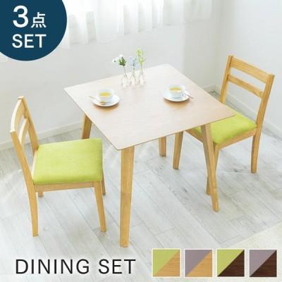 ダイニングテーブル セット 2人用 テーブル 椅子 おしゃれ ダイニング 机 木製 ダイニングチェア 3点セット 送料無料 DTCS-3 (D)