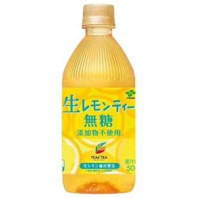 伊藤園 ティーズティー NEW AUTHENTIC 生レモンティー 無糖 (500ml*24本入)