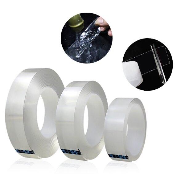 【一元搶購】無痕奈米膠帶 奈米膠帶 萬用膠帶 壓克力膠帶 膠帶 防滑膠帶 透明膠帶 固定膠帶 雙面膠帶