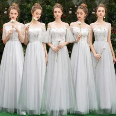 ロング ブライズメイドドレス グレー パーティードレス 結婚式 二次会 オフショルダー キャミ 発表会ドレス ロングドレス 5タイプ