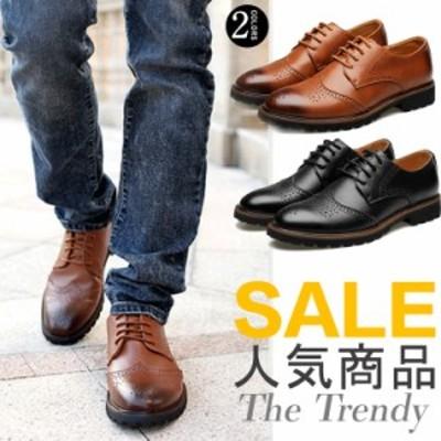 ウイングチップ レザーシューズ 革靴 ビジネスシューズ 短靴 オックスフォードシューズ 通勤 紳士靴 カジュアル フォーマル メンズ