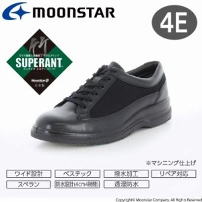 送料無料 ムーンスター メンズ カジュアルシューズ 靴 SPH7324TSR ブラック 防滑 本革 国産 スペラン