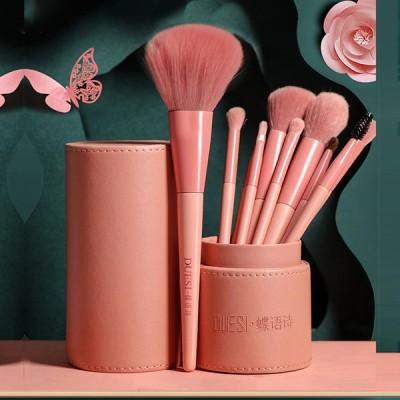 送料無料 メイクブラシセット 10本セット 化粧ブラシセットケース付き 高級繊維 5色選択可能 かわいい ピンク 初心者 柔らかい