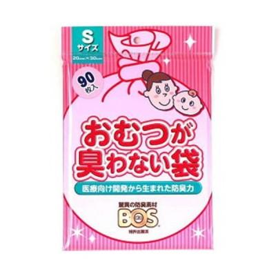 おむつが臭わない袋BOSベビー用 S 【90枚】(クリロン化成)