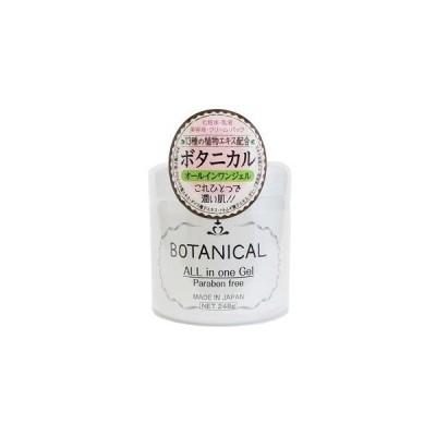 「プレスカワジャパ」 ボタニカルオールインワンゲル 248g 「化粧品」