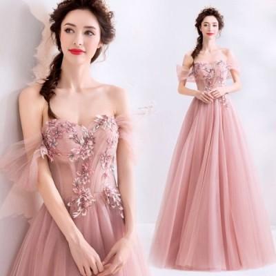 【ANGEL】オフショルダー肌透けチュールフラワーパール半袖付き背中編上げAラインロングドレス【送料無料】高品質 ピンク ロングドレス