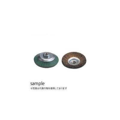 日立工機(HiKOKI) べベルワイヤブラシ(ねじ式) φ95mm No.0031-6414