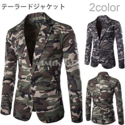 テーラードジャケット メンズ ジャケット ブレザー 春 カモフラ リラックス スタイリッシュ ファッション