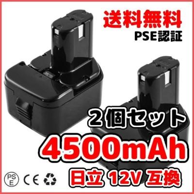 日立 バッテリー 2個セット 12V 互換 Hitachi 4500mAh BCC1215 EB1212S EB1214S EB1214L EB1220BL EB1230HL EB1230R EB1230X EB1233X