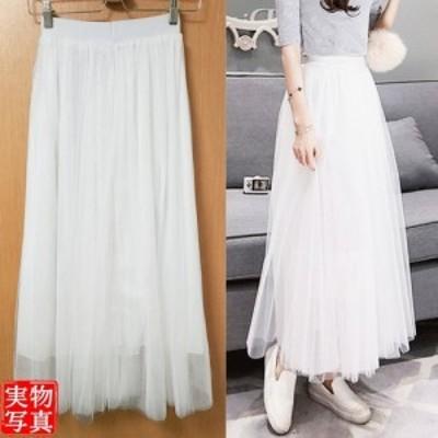 白88cm 065新作裏地1層+4層チュール チュチュ  スカート ボリューム  満点 万能 大人気 ロング丈 チュールスカート 3色 3サイズ