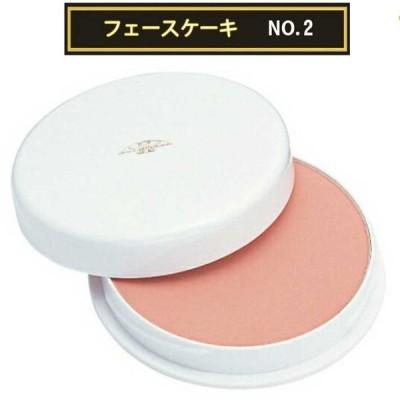 フェースケーキ NO.2 三善 化粧品 三善化粧品 みつよし ミツヨシ 舞台化粧品 日本舞踊 日舞 お取り寄せ商品