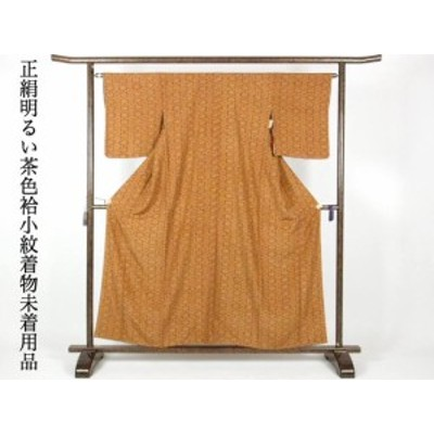 【中古】リサイクル小紋 / 正絹明るい茶色袷小紋着物未着用品(古着 中古 小紋 リサイクル品)