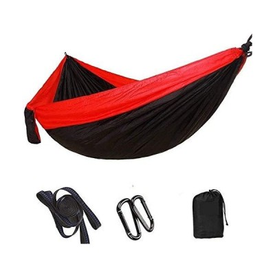 Goquik Ultra-Light Travel Camping Hammock 300 X 200 cm Breathable Quick-Dry