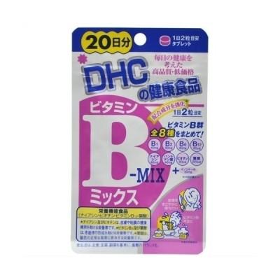 DHC ビタミンBミックス 20日分 40粒※取り寄せ商品(注文確定後6-20日頂きます) 返品不可