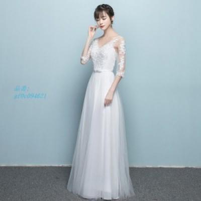 ロングドレス ウェティグドレス サテン 結婚式 ドレス Aラインドレス ワンピース 花嫁 安い 挙式 パーティードレス 二次会 白 花嫁 大き