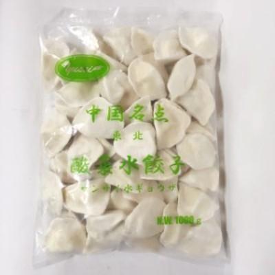 酸菜水餃子 冷凍ギョウザ モチモチ中華水餃子 サンサイ味 1kg  業務用 中華食材