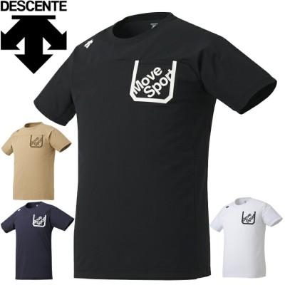 半袖 Tシャツ メンズ デサント DESCENTE PRIMEFLEX SS TEE MoveSport/トップス  UVカット   移動着    /DMMRJA59