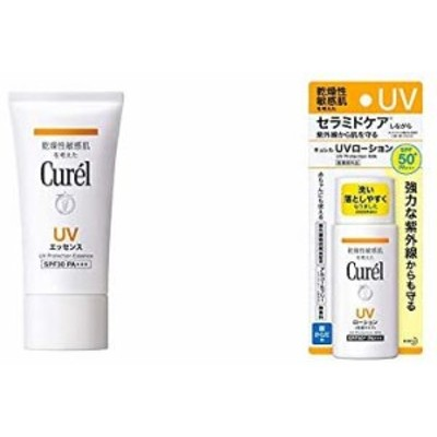 【セット買い】キュレル UVエッセンス SPF30 50g(赤ちゃんにも使えます) & UVローション SPF50+ PA+++ 60ml(赤ちゃんにも使えます)