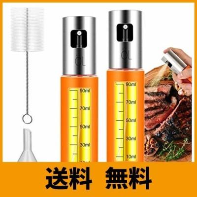 【2021レベルアップ】オイルスプレー 料理用 100ml オリーブオイル スプレ 該当する油/醤油/調味料/アルコール… (2本)