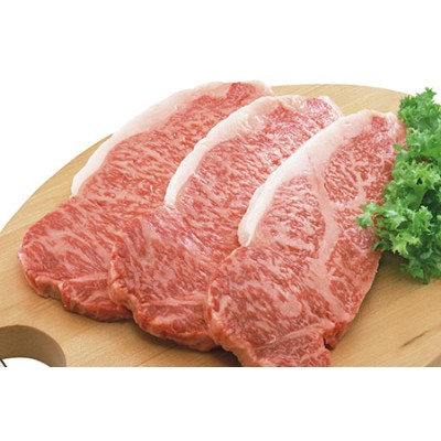 山形牛「もち米給与牛」ロースステーキ 180g×3枚 030-D02