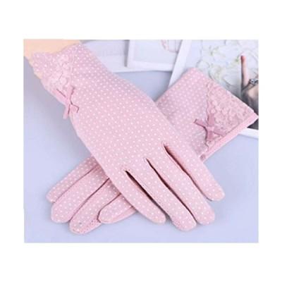 (ピーキー)Peigee紫外線をしっかりガード!!清涼メッシュ UVカット 日焼け止め手袋 UVカット 手袋 ショート グロ