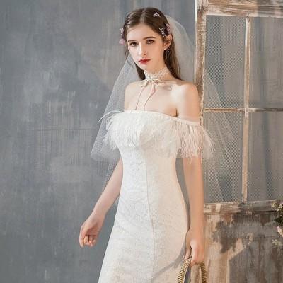 ボートネック オフショルダー マーメイドドレス ウェデイングドレス お洒落 結婚式ドレス 花嫁ドレス ブライダル トレーンドレス ホワイトドレス
