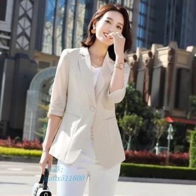 テーラードジャケット 40代 薄手 30代 OL サマージャケット ベージュ ホワイト 20代 レディース 7分袖 通勤 スーツジャケット