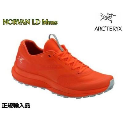 アークテリクス  ARC'TERYX  NORVAN LD Mens Trail Blaze/Robotica 正規輸入品 トレイルランニングシューズ l07206800