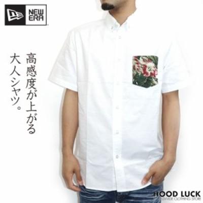 ニューエラ Yシャツ ボタンシャツ ポケット 半袖シャツ ボタニカル 花柄 メンズ レディース ボタンダウンシャツ ボタンシャツ 半袖 シン