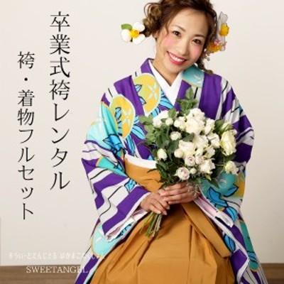 卒業式 レンタル袴セット 19点 4泊5日 [二尺袖T-4/袴からし]uwh wpur