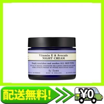 NEAL'S YARD REMEDIES(ニールズヤードレメディーズ) ビタミンE&アボカド ナイトクリーム(保湿クリー・・・