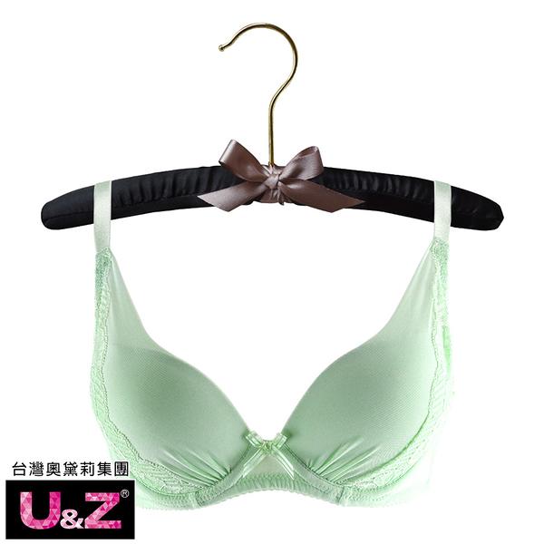 U&Z開運-開運情愫 B-D罩內衣(果漾綠)-台灣奧黛莉集團