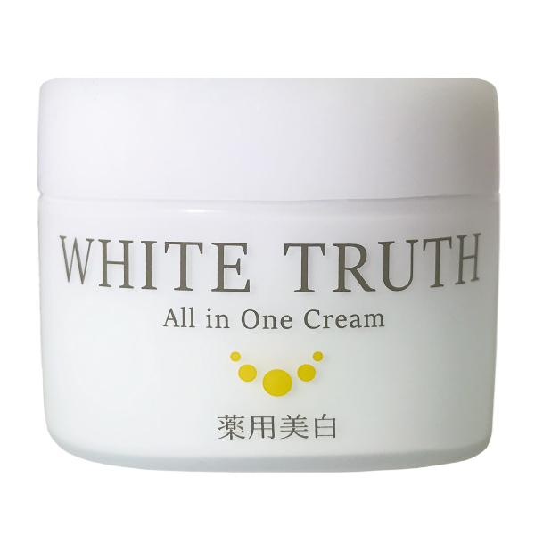 White Truth光感淨透美白凝凍(50g)
