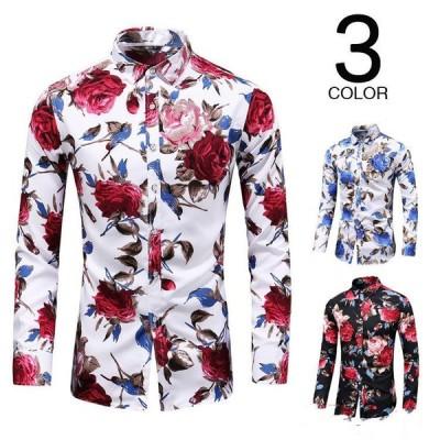 花柄シャツ メンズ 開襟シャツ 長袖シャツ 50代ファション アロハシャツ ハワイアンシャツ カジュアルシャツ 春
