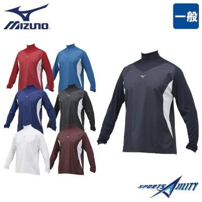 野球 一般用 冬用 ミズノ 12JE8J32 トレーニングジャケット 冬物 防寒 インナー アウター 硬式 軟式 ソフトボール にも