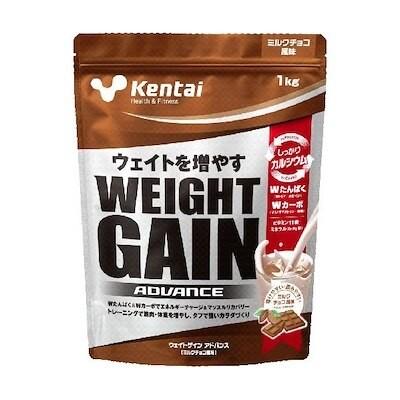 ウエイトゲインアドバンス ミルクチョコ風味ウエイトを増やしたいカラダづくりに取り組むアスリートの栄養補給に!