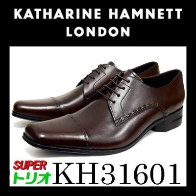 KATHARINE HAMNETT キャサリンハムネットメンズビジネスシューズ KH31601 ダークブラウン