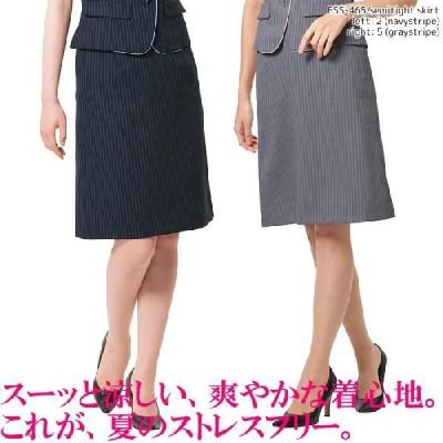 事務服 スカート セミタイトスカート ESS-456 春夏素材