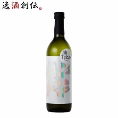 純米吟醸原酒 江戸開城 All Tokyo 720ml 東京港醸造 日本酒 東京 【レビューを書いてポイント+3%】