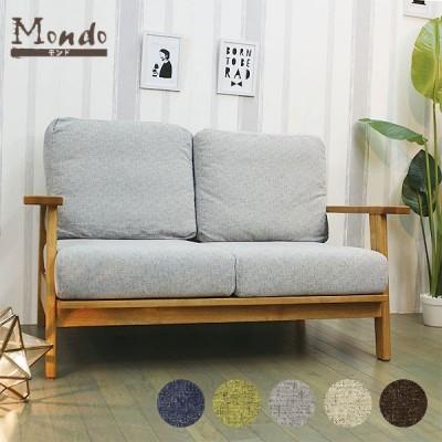 ソファ 2Pソファ 洗えるカバー カラー5色 天然木 タモ材 オイル塗装 幅128cm 木製 sofa ナチュラル 北欧 家具 Mondo モンド 2人掛け