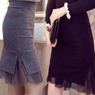 裾チュールがおしゃれなIラインスカート 2色 大人キュート タイト ミニ丈 トレンド おしゃれ デイリー デート お出かけ ストリート 秋冬
