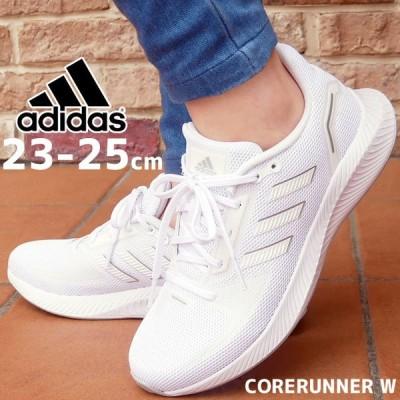 アディダス adidas レディース スニーカー コア ランナー W 真っ白スニーカー FY9621 ローカット 白靴 ホワイトスニーカー フットウェアホワイト