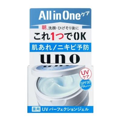 資生堂UNO(ウーノ) UVパーフェクションジェル 80g SPF30・PA+++ 肌あれ・ニキビ・紫外線予防に べたつかずクールな仕上り 資生堂