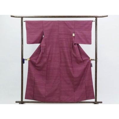 リサイクル着物 紬 正絹紫ローズ地横段柄袷紬着物