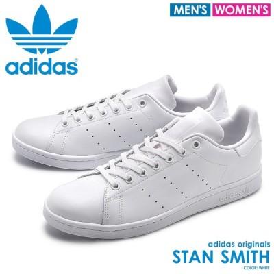 アディダス オリジナルス スニーカー メンズ レディース スタンスミス adidas Originals S75104 ホワイト 白 シューズ スポーツ