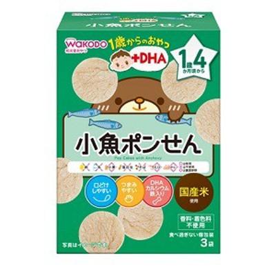 【アサヒ】 和光堂 1歳からのおやつDHA 小魚ポンせん 3g×3袋入 【フード・飲料】