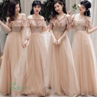 オフショルダー フレア ブライズメイドドレス 20代 パーティードレス 結婚式ドレス 二次会 お呼ばれ ロング丈 キャミ ロングドレス